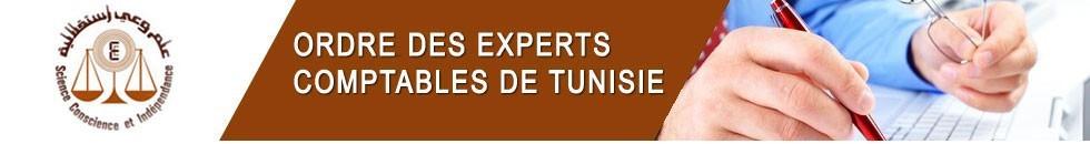 Ordre des experts comptables de Tunisie